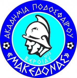 makedonas