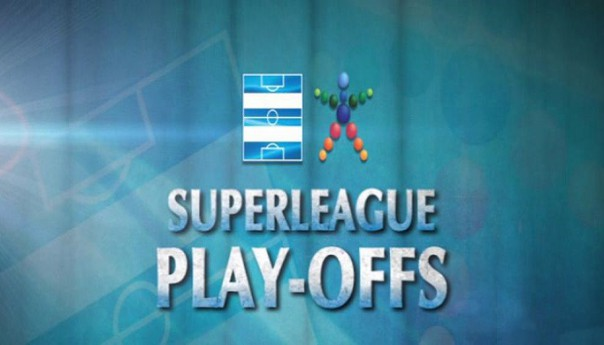 Αποτέλεσμα εικόνας για Το πρόγραμμα των play off της Super League