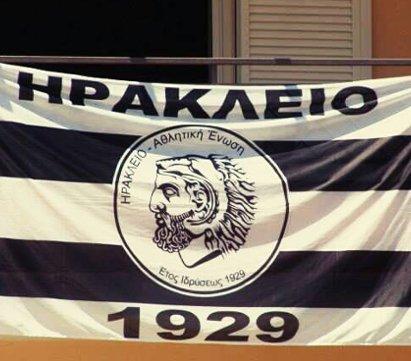 http://sportsup.gr/wp-content/uploads/2016/12/aeirakleiou-PODOSFAIRO.jpg