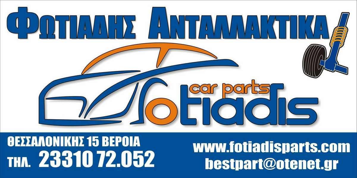 92ea6fa7aae Νίκησαν τον πρωτοπόρο ΦΟ Αριδαίας οι Αετοί Βέροιας και τώρα...τελικός!